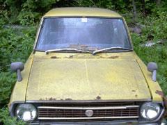 査定額が低い場合の車両保険の画像