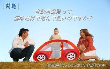 有限会社泉田自動車