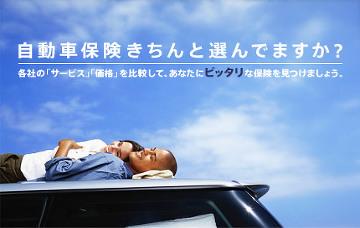 株式会社関屋モータース