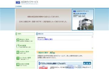 株式会社北日本ライフサービス