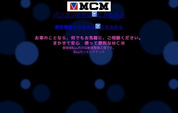 株式会社MCM