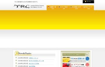 株式会社YRC